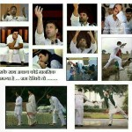 Funny Pictures Of Rahul Gandhi | Rahul Gandhi Funny Images
