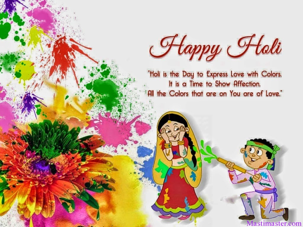 Happy Holi Greetings Card Images Masti Master