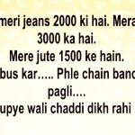 Girl Meri Jeans 2000 Ki Hai – Funny Jokes for WhatsApp