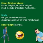 Honey Singh On Phone   Funny Image for Facebook
