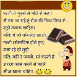 Whatsapp Jokes Images | Funny cartoon joke pics