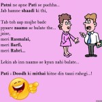Patni Ne Apne Pati Se Puchha | Funny Reply of Husband