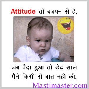 Best cute babies images funny babies pictures for whatsapp group best cute babies images funny babies pictures for whatsapp group voltagebd Image collections