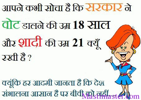 best funny jokes in hindi latest collections in hindi at honesty clipart black and white honesty clip art images