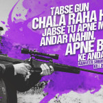 Best Collection of Famous Bollywood Cinema Dialogues