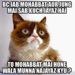 Funny Faceboook Image | Best Of Backchod Billi Latest Funny Pic