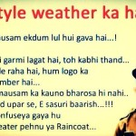 Weather Report in PK Style | Funny Bollywood Picture
