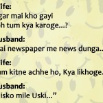 Funny Reply by Husband | Facebook funny Pics