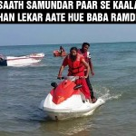 Baba Ramdev Funny Photo – Baba Ramdev Funny Images
