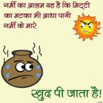 Hindi Funny jokes for WhatsApp