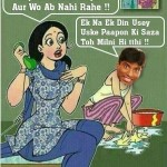 Husband Wife Funny Photo Joke – Husband and wife funny jokes for WhatsApp