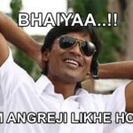 Bhaiyaa 1St Tym Angreji Likhe Ho Kya – Funny images for Facebook comments