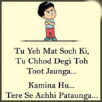 Funny Love Shayari for WhatsApp – mastimaster.com