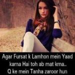 Hindi Heart Broken Shayari for Boyfriend