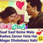 Whatsapp Hindi Quotes for lover