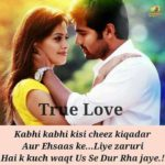 True Love – Love Shayari for WhatsApp