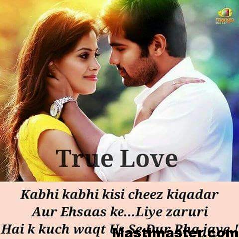 True Love Heart Touching Lines