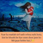 Download Hindi Love Shayari