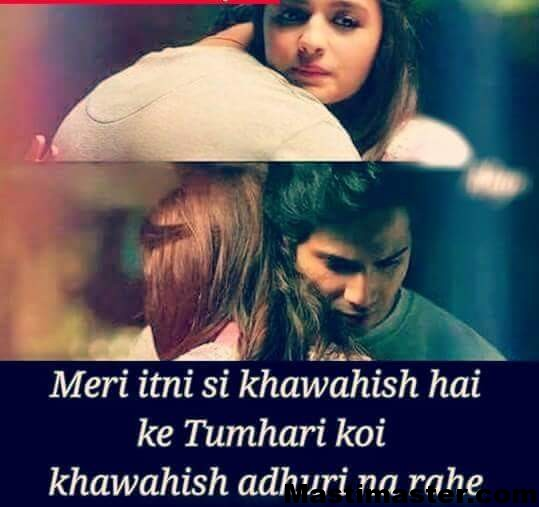 Hindi Heart Touching Image For Her
