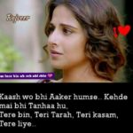 Hindi Heart touching line for lover