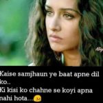 Heart touching love Shayari for WhatsApp