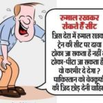 Hindi Funny Jokes for WhatsApp Group