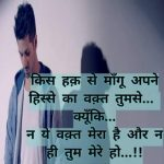 Hindi Love Shayari for Boy friend
