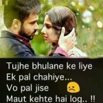 Hindi Love Shayari Pic for Her