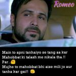 Heart touching Hindi lines for Her