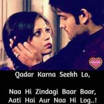 Sad Hindi Quote for Lover