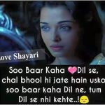 Hindi Love Shayari – Love Shayari Photo
