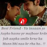 Best friend msg for WhatsApp