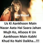 Heart touching Hindi Shayari With Image