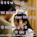 Download Hindi Shayari Image