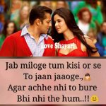 Hindi Heart touching line for Her