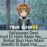 True Love Photo for WhatsApp