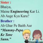 Brother Sister Funny Joke for WhatsApp