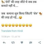 Hindi Funny Joke for WhatsApp