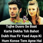 True Love : Short Hindi Love Message