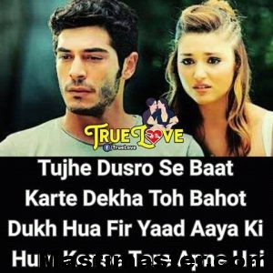 True Love Short Hindi Love Message Mastimaster Com