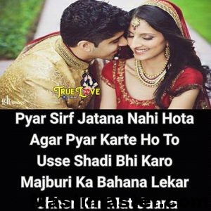Good Night Messages for Boyfriend Quotes and Wishes for Him