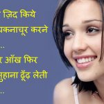 Facebook Sad Shayari Pic