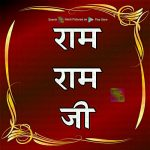 Ram Ram Ji – Hindi Photo for WhatsApp