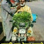 Busy Man – India Funny people photo