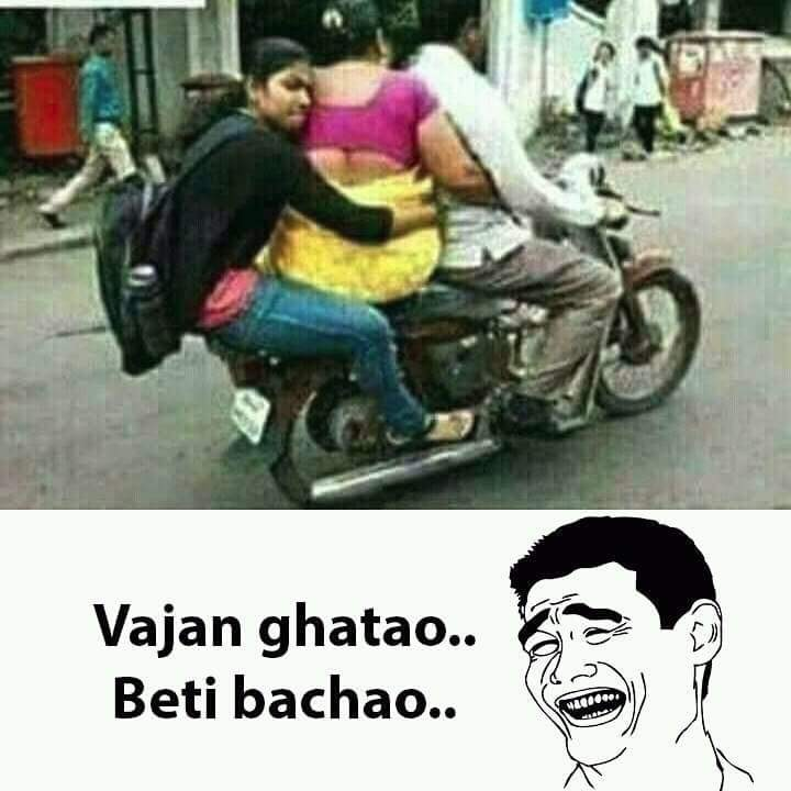 Image Result For Funny Facebook Jokes In Hindi