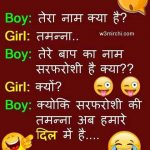 Boy Vs Girl Funny Joke photo