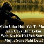 Heart Touching Hindi Line Image