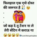 Hindi Friendship photo for WhatsApp