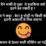 Funny Pic for WhatsApp