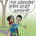 Hindi Cartoon Funny Photo